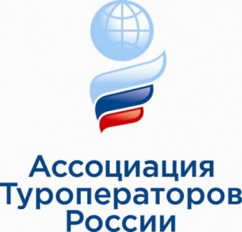 Топ 20 крупнейших туроператоров россии