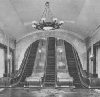 Внимание: станция-метро