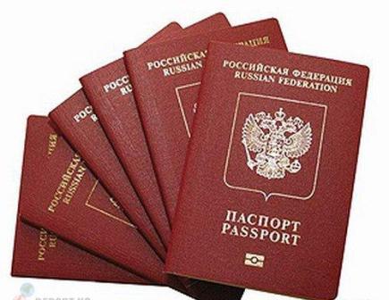 Весь мир: новая степень защиты загранпаспорта